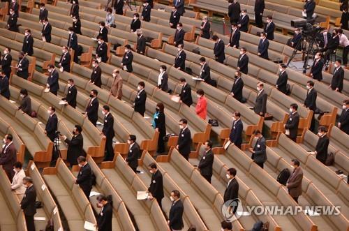 美國務院報告介紹南韓為防疫限制宗教活動