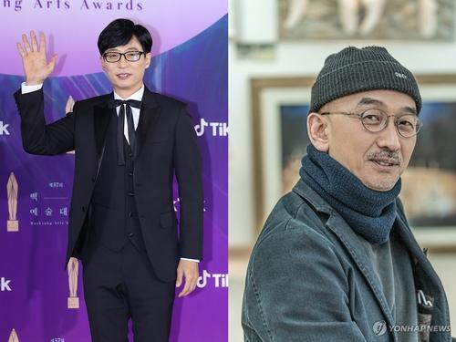 第57屆百想藝術大賞大獎花落名嘴劉在錫名導李浚益