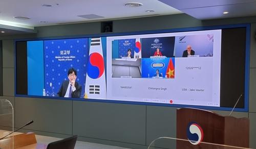 韓美日等7國副外長共商抗疫