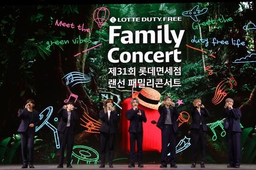 樂天免稅店家族演唱會吸引70萬人註冊會員
