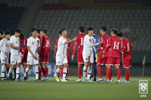 韓統一部就朝鮮退出2022世界盃預選賽表遺憾