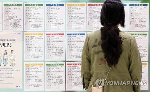 統計:韓5月就業保險參保人數同比增3.2%