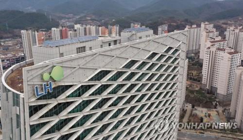 韓政府公佈土地住宅公社改革方案