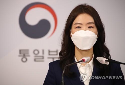 韓統一部:推進韓朝合作項目時兼顧對朝制裁
