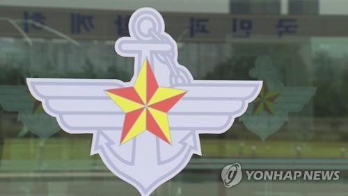 南韓防部:將對空軍性侵案開展不設禁區的調查