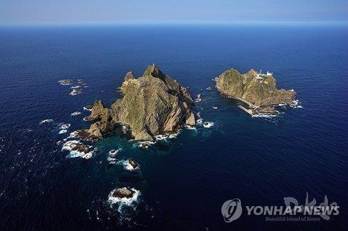 韓政府:暫不考慮因獨島問題缺席東京奧運會