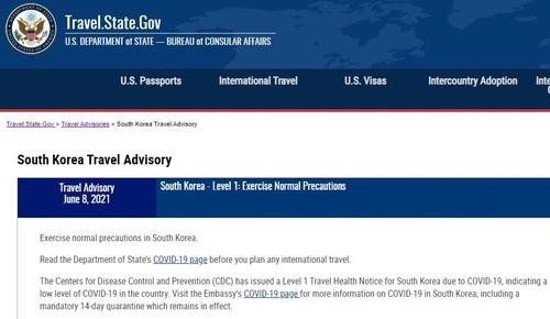 美國下調南韓旅遊安全預警級別至最低級