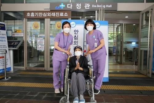 南韓最高齡新冠患者治愈出院