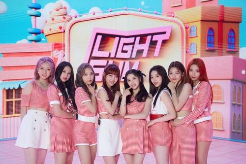 新女團LIGHTSUM正式出道