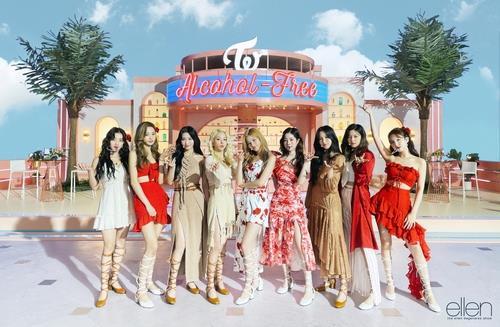 TWICE在《艾倫秀》公開新歌舞臺。 JYP娛樂供圖(圖片嚴禁轉載複製)
