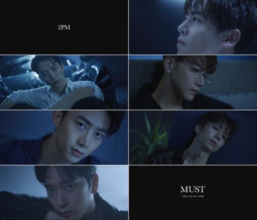 《MUST》預告視頻截圖 韓聯社/JYP娛樂供圖(圖片嚴禁轉載複製)