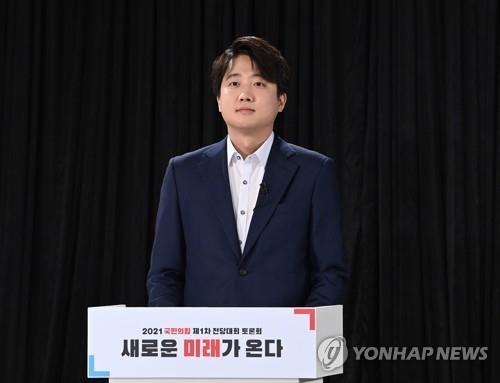 簡訊:李俊錫當選韓最大在野黨黨首 史上最年輕