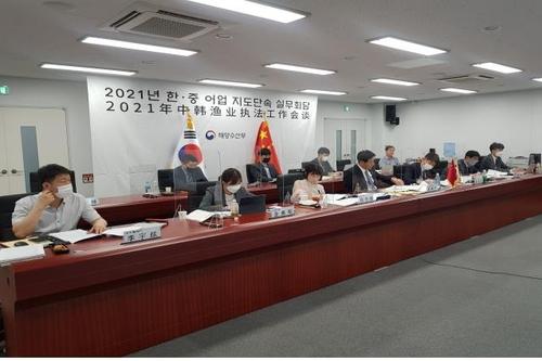韓中漁業執法工作會談商定加強整治非法捕撈