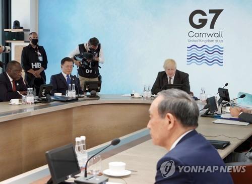 詳訊:文在寅在G7擴大會強調碳中和和開放經濟