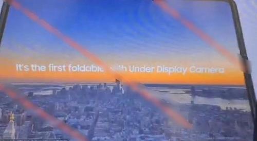 疑似Galaxy Z Fold3新機照片 SamMobile截圖(圖片嚴禁轉載複製)