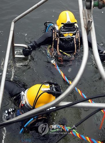 韓美聯合舉行海難救助演習