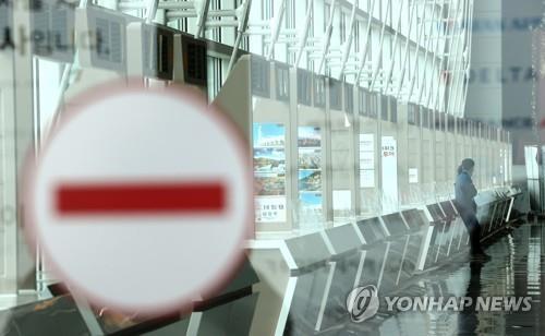 南韓延長全球旅遊特別預警期至7月15日