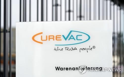 文在寅同德國藥企CureVac高管商討疫苗合作