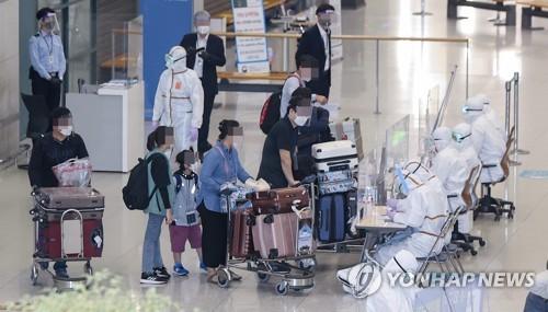 南韓駐華大使館入境免隔離諮詢量大增