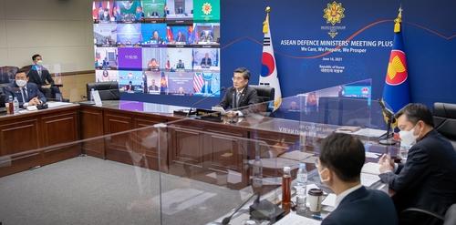 韓防長線上出席東盟擴大防長會議
