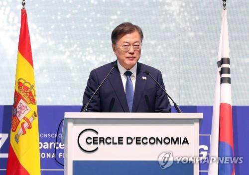 文在寅:韓西兩國將共謀合作引領世界經濟