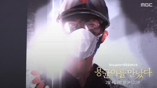 韓KBS和MBC節目榮獲義大利音像獎特別提及獎