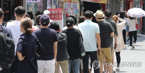 簡訊:南韓下月1日放寬防疫措施
