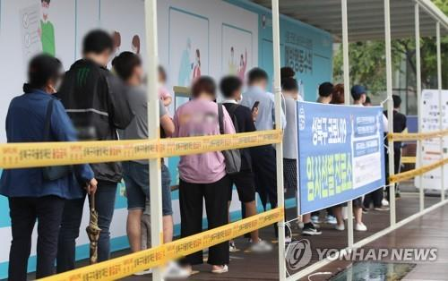 簡訊:南韓新增357例新冠確診病例 累計151506例