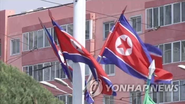 報告:朝鮮營養衛生指標顯示GDP增長20多年