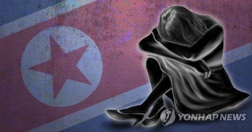 朝鮮連續19年被美國列為人口販運最嚴重國家