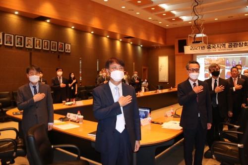 南韓駐華外交代表會議在京舉行