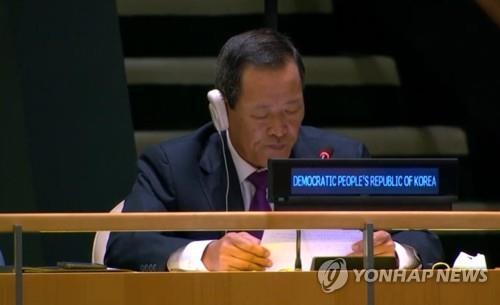 朝鮮在聯合國發自評報告提糧食醫藥短缺