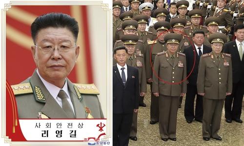 朝鮮前社會安全相李永吉或任國防相