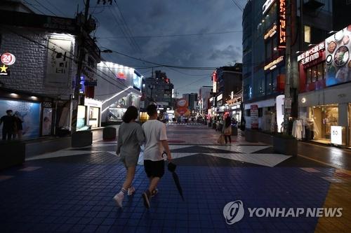 2021年7月20日韓聯社要聞簡報-2