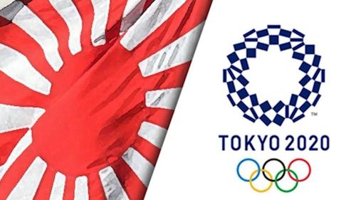 韓教授致信國際奧會要求禁止使用旭日旗
