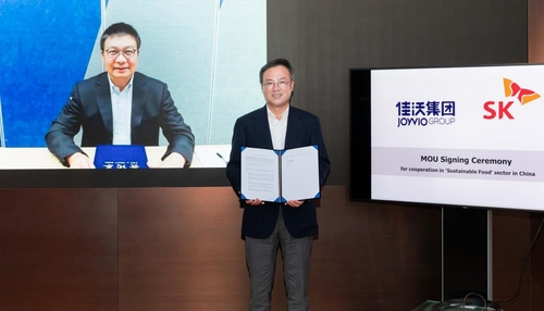SK將與中國佳沃建立替代食品投資基金