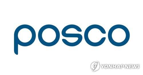韓鋼鐵商POSCO將投建年產2萬噸電池級鎳廠
