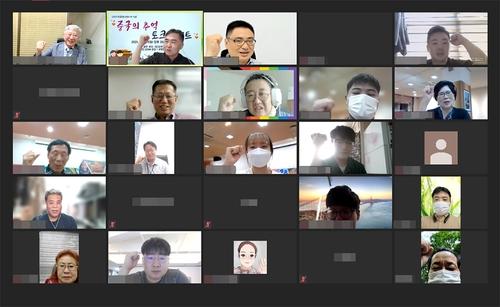 韓中文化交流年配套活動線上舉行