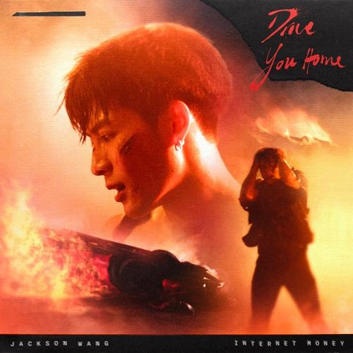 王嘉爾今將發佈新歌《Drive You Home》