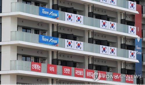 朝媒批日本抗議韓奧運村橫幅暴露軍國主義野心