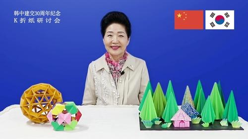 韓紙文化財團將在華舉辦教師摺紙培訓