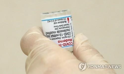 韓總理:130萬劑莫德納疫苗8月初交付