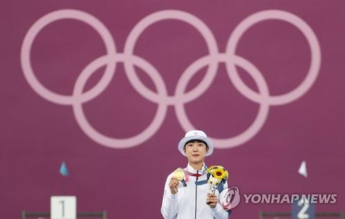 東京奧運南韓30日綜合:安山射箭摘金 女子射擊男團重劍收穫1銀一銅