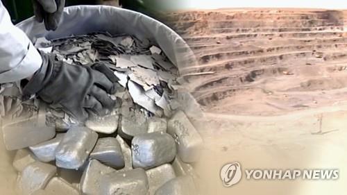 韓政府發佈稀有金屬產業發展對策