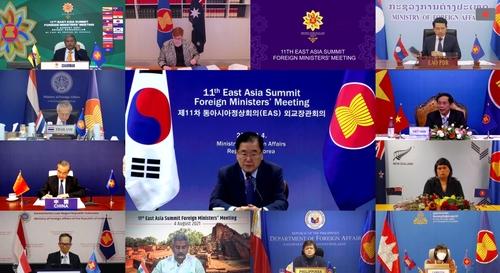 韓外長鄭義溶出席東亞峰會外長會議