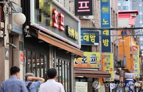 2021年8月5日韓聯社要聞簡報-2