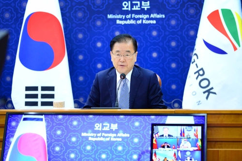 韓外長鄭義溶出席湄公河之友部長級會議