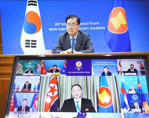 韓外長出席東盟論壇敦促朝鮮兌現無核化承諾