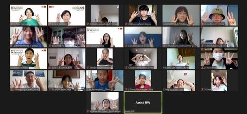 南韓河東郡和張家界市線上舉辦青少年交流活動