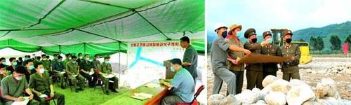 朝鮮新設賑災中央指揮組支援洪澇災區重建